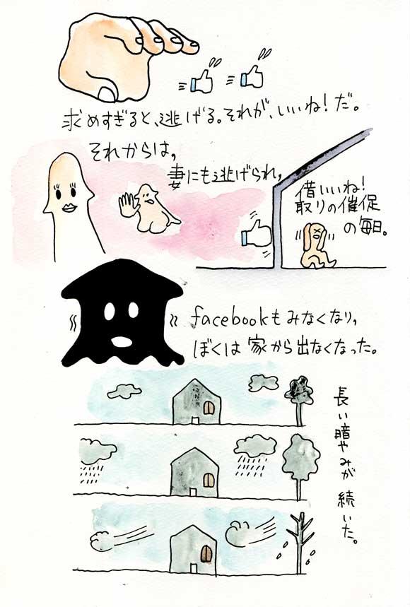 20120301_38181