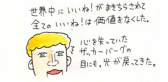 20120301_38194