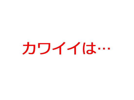 20120604_41361
