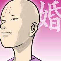 秘境ドキュメンタリー 潜入!!婚活寺 ~幻の秘寺に婚活の最前線を見た~