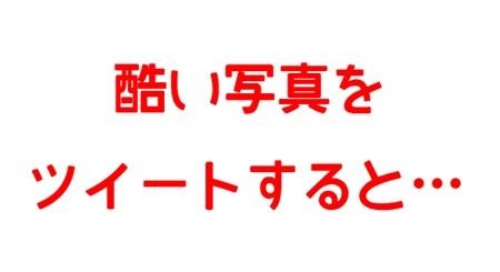 20120709_42548
