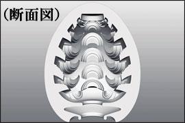 20120806_43463