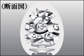 20120806_43466