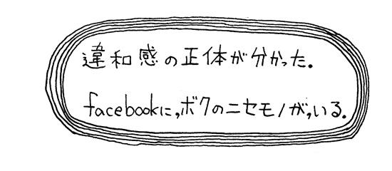 20120823_43780