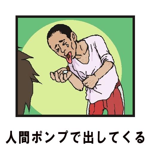 20121001_35229