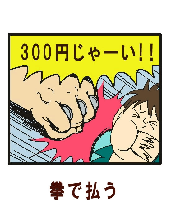 20121001_35236