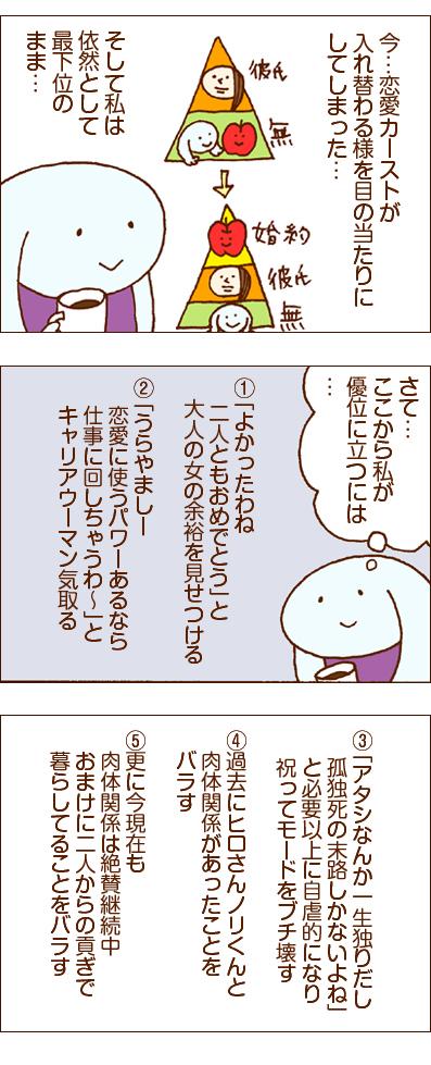20121016_35786
