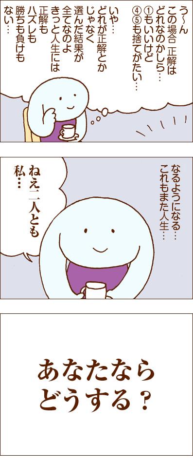 20121016_35787
