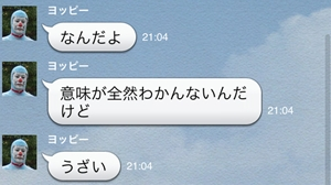 20130409_42671