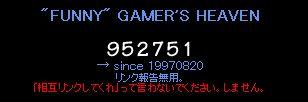 20130617_44748