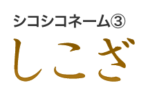 20131001_55074