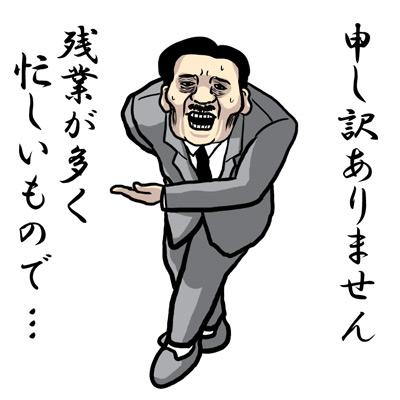20131203_57486