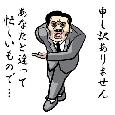 20131203_57487