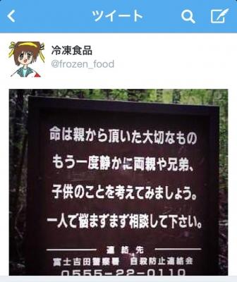 20131210_57798_t