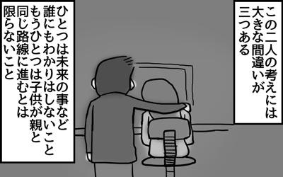 20140204_59909