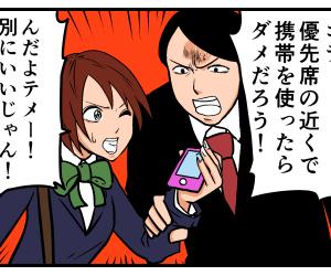 【4コマ漫画】温厚ジジイの悪い癖