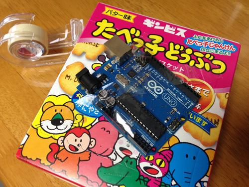 Arduinoでたべっ子どうぶつを野生化させた