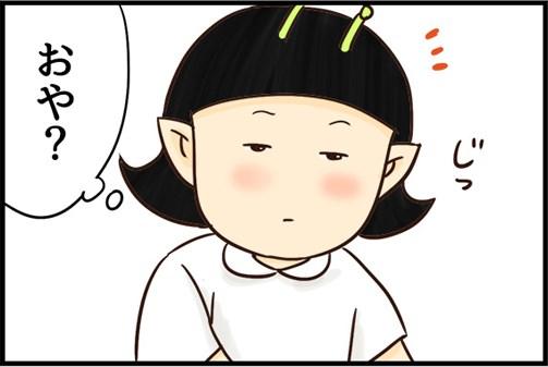 【遊星からの看護師X】邂逅
