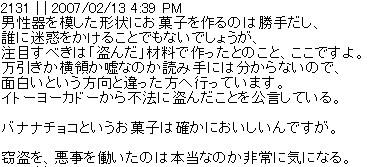 2016-10-11_11h24_23