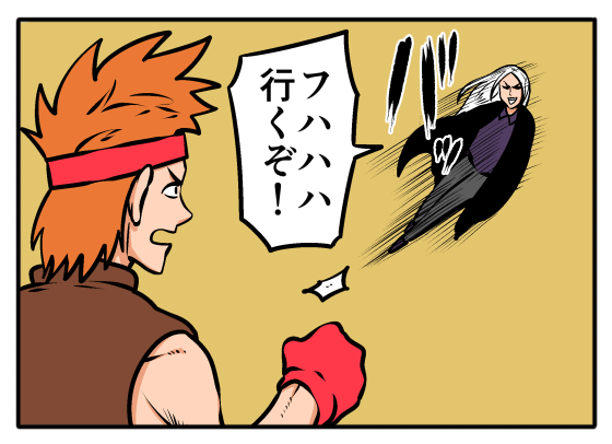 【4コマ漫画】あの早い動きのやつ