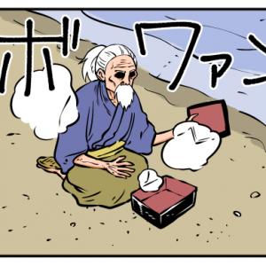 【4コマ漫画】浦島太郎(グッドEND)