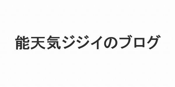 2016y05m21d_204101996
