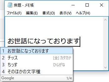 2017-01-26_18h16_10