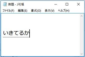 2017-01-26_18h18_55