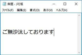 2017-01-26_18h19_32