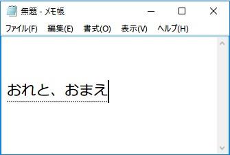 2017-01-26_18h20_59