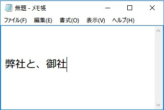 2017-01-26_18h21_58