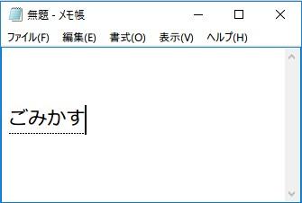 2017-01-26_18h25_20
