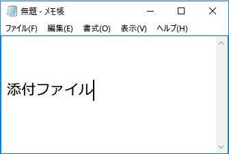 2017-01-26_18h26_18