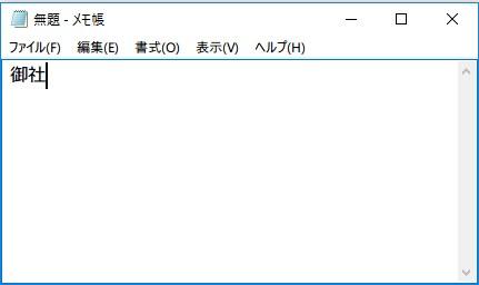 2017-01-26_20h21_09