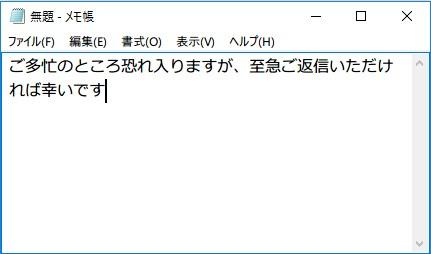 2017-01-26_20h22_42