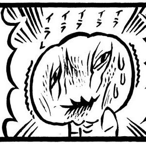 【カメントツのルポ漫画地獄】断食道場行ってみた(前編)