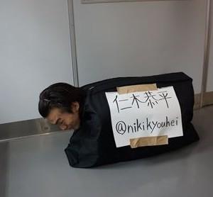 【大実験】電車に置き忘れた荷物はTwitterを使えば戻ってくるのか?