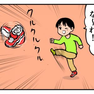 【4コマ漫画】心は雨