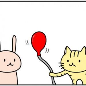 【4コマ漫画】風船が割れるまで古今東西するゲームのルールを一切理解しないままやった時あるある