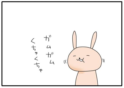 【4コマ漫画】出しすぎた者