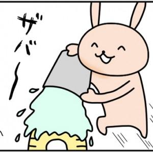 【4コマ漫画】HF