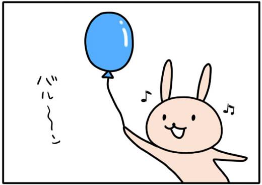 【4コマ漫画】頭の方が空っぽ