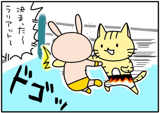 【4コマ漫画】プロレスラーうさねこ