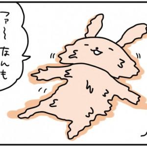 【4コマ漫画】天空から
