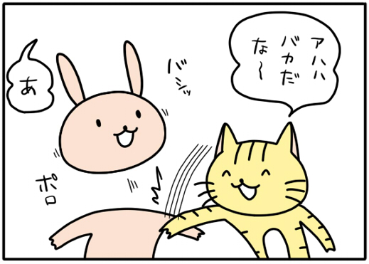 【4コマ漫画】Never on sale