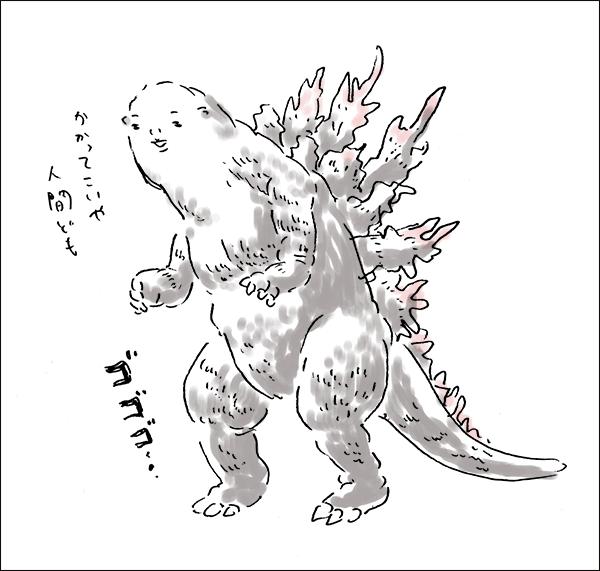 01ゴジラ_06