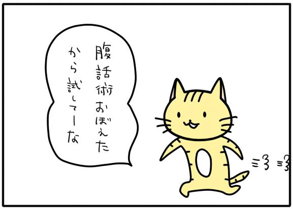 【4コマ漫画】需要と供給