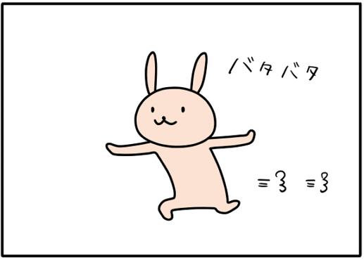 【4コマ漫画】新種目