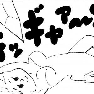 ジョジョの絵が苦手という人のために描いた「ジョジョの奇妙な冒険 第一話」