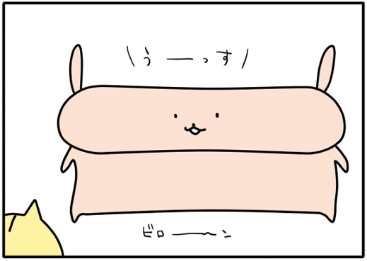 【4コマ漫画】信じる心